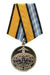 Памятный знак «50 лет службе специального контроля»