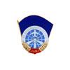 Нагрудный знак отличия «За безаварийное УВД» II степень