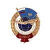Нагрудный знак гражданской авиации «За безаварийный налет часов» I степень