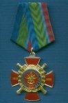 Знак «90 лет транспортной милиции МВД»