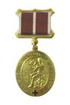 Медаль «За заслуги перед отечественным здравоохранением»