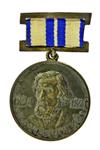 Медаль К. Д. Ушинского