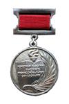 Нагрудный знак «Почётный работник высшего профессионального образования Российской Федерации»