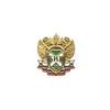 Знак «20 лет подразделениям по борьбе с контрабандой наркотиков»