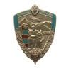 Знак «Пограничная служба ФСБ РФ»