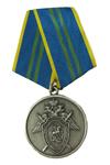 Медаль «За безупречную службу» СКР II степень