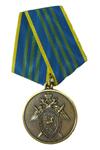 Медаль «За безупречную службу» СКР III степень