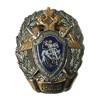 Нагрудный знак «Почётный сотрудник Следственного комитета Российской Федерации»