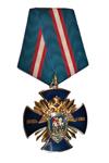 Медаль «Доблесть и отвага» СКП