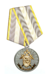 Медаль «За отличие» (СКП России)