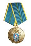 Медаль «За безупречную службу» (СКП РФ) I степень