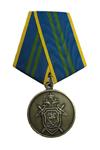 Медаль «За безупречную службу» (СКП РФ) II степень