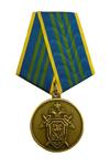 Медаль «За безупречную службу» (СКП РФ) III степень