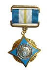 Знак отличия «За усердие в службе»