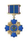 Знак отличия «За верность закону» I степень