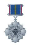 Знак отличия «За верность закону» II степень
