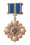 Знак отличия «За верность закону» III степень