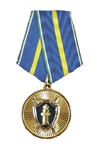 Медаль «Ветеран прокуратуры»
