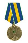 Медаль «290 лет прокуратуре России»
