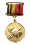 Памятный знак «200 лет Военно-научному комитету Вооруженных Сил Российской Федерации»