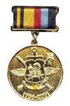 Памятный знак «50 летие роты почетного караула Военной комендатуры Москвы»