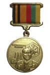 Памятный знак «Генерал-полковник Пикалов»