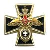 """Знак """"За отличие"""" Специальной службы Вооруженных Сил"""
