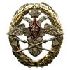 Знак отличия Офицеров Инженерных войск