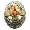 Знак отличия Военнослужащих военных представительств Министерства обороны Российской Федерации