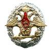 Знак отличия За обеспечение экологической безопасности Вооруженных Сил Российской Федерации