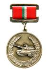 Знак отличия «За службу в танковых войсках»