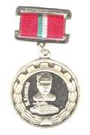Знак отличия «За создание бронетанкового вооружения и техники»