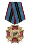 Знак на колодке «Участнику войны в Афганистане» (крест) с бланком удостоверения