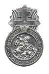 Членский знак «Союз русского народа» №1