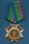 Знак №5 «90 лет транспортной милиции МВД России»