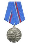 Медаль «Десантное братство» с бланком удостоверения №2