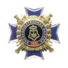 Знак «60 лет Вневедомственной охране МВД России» №3