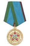 Медаль «Ветеран-интернационалист ВДВ»  с бланком удостоверения
