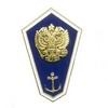 Знак «Об окончании мореходного училища» с накладным гербом