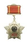 Почетный знак «Минского СВУ»