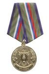 Медаль «20 лет военной прокуратуре ФПС России» с бланком удостоверения