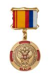 Медаль «75 лет ФМБА. За преданность делу» с бланком удостоверения