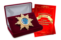 Орден «Любимому крестнику», люкс