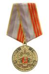 Медаль «95 лет военным комиссариатам МО России» с бланком удостоверения