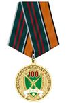 Медаль ВОО-ОСОО «Военно-охотничье общество» с бланком удостоверения