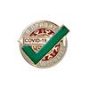 Знак «Я привит от COVID-19»