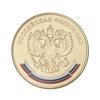 Медаль «За особые успехи в учении» (старый образец 2014 - 2019)