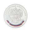 Медаль «За особые успехи в учении» без футляра (серебряная)