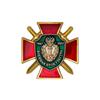 Знак на кресте «155 лет военной прокуратуре» с бланком удостоверения