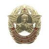 Знак «Кадетский корпус СОШ №13»